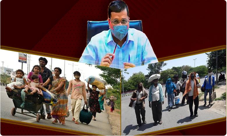 dont walk on roads and railway tracks says delhi cm kejriwal to migrants, రోడ్లు, రైళ్ల ట్రాక్ లపై నడుస్తూ వెళ్ళకండి.. వలస కార్మికులకు ఢిల్లీ సీఎం కేజ్రీవాల్ అభ్యర్థన