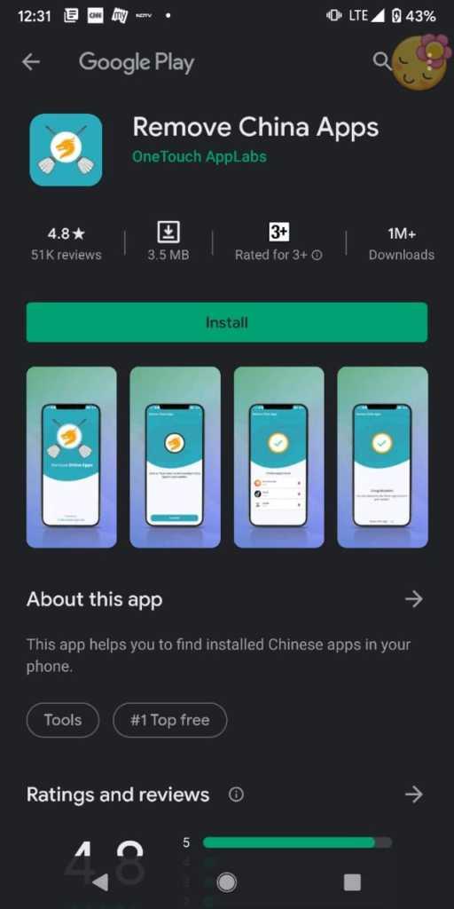 Remove Chinese Apps, మీ ఫోన్లో చైనా యాప్లను తొలగించేందుకు సరికొత్త యాప్..
