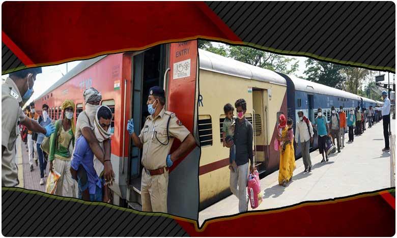 COVID-19: 80 migrants died in sramik special trains, శ్రామిక్ రైళ్లలో 80 మంది వలస కూలీలు మృతి