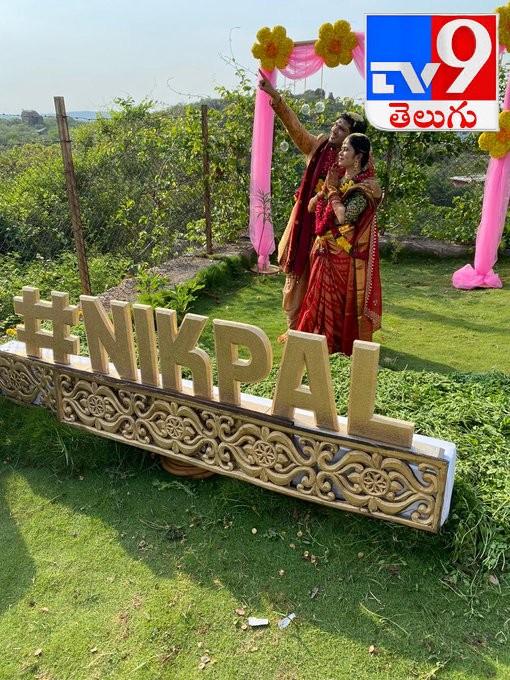 Hero Nikhil Wedding, యంగ్ హీరో 'నిఖిల్'  వివాహం