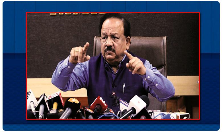 Breaking News in Telugu, హోమ్