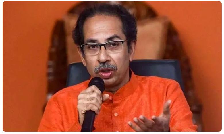Cm Uddhv Thackeray, 'విమాన సర్వీసులు ఇప్పుడే వద్దు'.. 'మహా' సీఎం ఉధ్ధవ్ థాక్రే