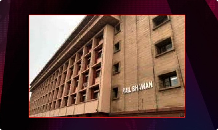 Delhi Rail bhavan staff tests covid-19 positive, రైల్ భవన్లో కరోనా కలవరం..!