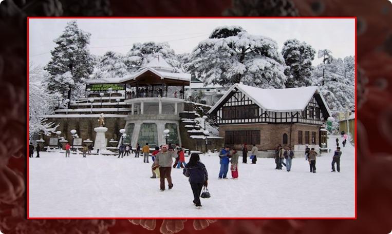 Himachal pradesh Lockdown extended till june 30, జూన్ 30 వరకూ లాక్డౌన్ పొడిగించిన హిమాచల్ ప్రదేశ్
