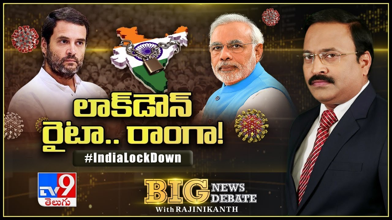 Top 10 News of The Day 16102019, టాప్ 10 న్యూస్ @ 5PM