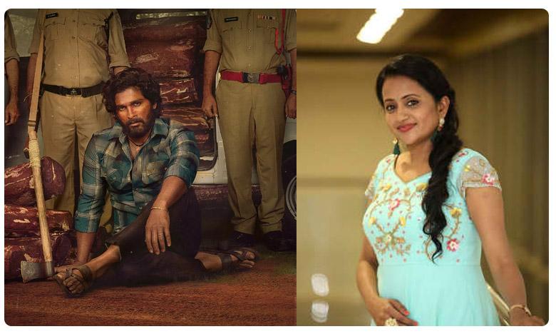 Suma as Allu Arjun Sister, బన్నీ 'పుష్ప'లో యాంకర్ సుమ.. ఏ పాత్రంటే..!