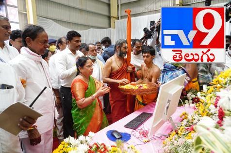 Kondapochamma Sagar, మర్కుక్ పంప్ హౌస్ ప్రారంభం  చేసిన సీఎం కేసీఆర్..చిన జీయర్