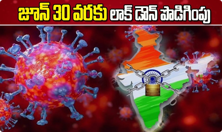 National News in Telugu, జాతీయం
