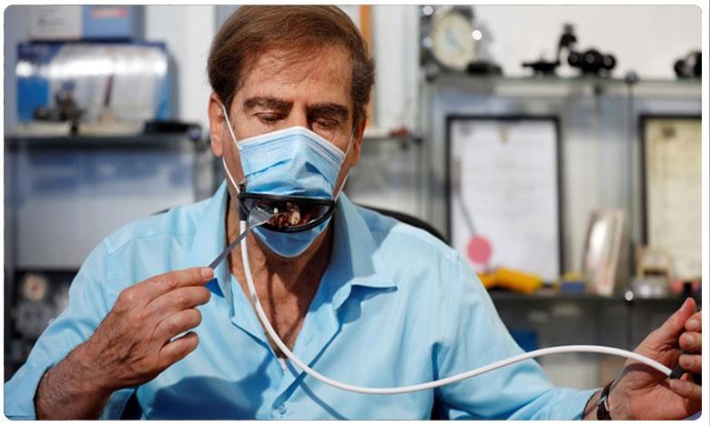 Israeli Inventors have Developed Remote Control Coronavirus Mask, రిమోట్ కంట్రోలర్తో కొత్త మాస్కులు.. ఇలా తినొచ్చు.. తాగొచ్చు