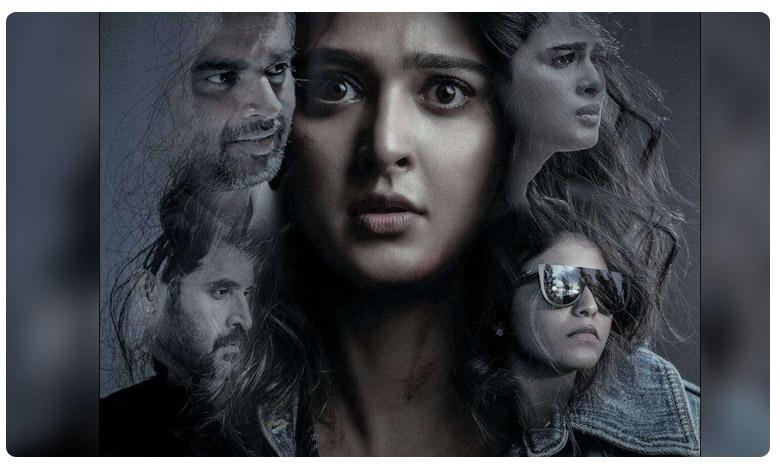 Nishabdam Movie Release, ఓటీటీలో అనుష్క నిశ్శబ్ధం.. క్లారిటీ ఇచ్చిన నిర్మాత..!