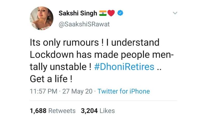 Sakshi Dhoni denies rumors, లాక్డౌన్ పిచ్చోళ్లను చేసింది.. రూమర్లపై సాక్షి ఘాటు కామెంట్లు..!