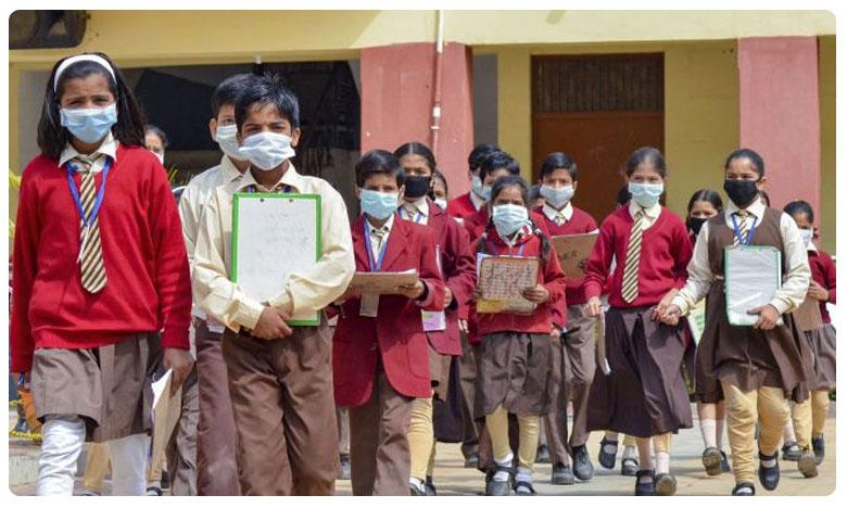 Is Pakistan trying to bring coronavirus to Bihar through Nepal?, షాకింగ్.. కరోనాతో దేశంలో బయో ఉగ్రవాదానికి కుట్ర..?