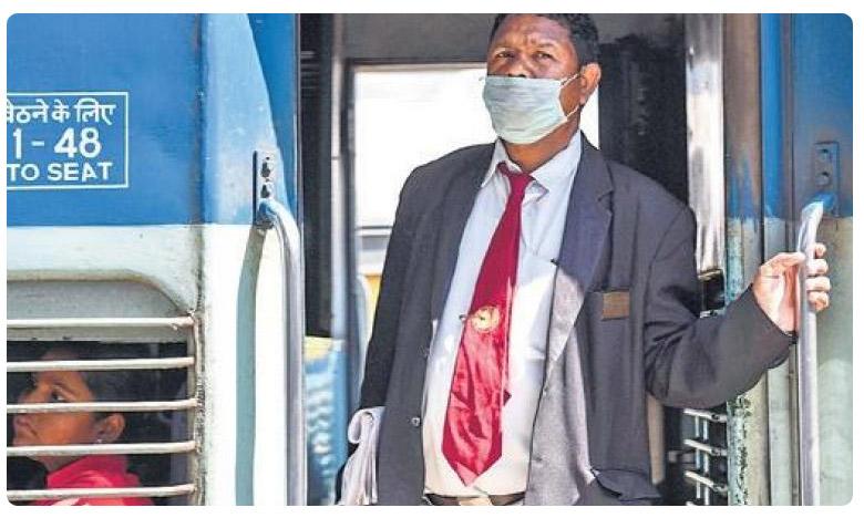 New dress code for Railway TTE, కరోనా ఎఫెక్ట్: ఇకపై రైల్వే టీటీఈలు ఎలా కనిపించబోతున్నారంటే..!