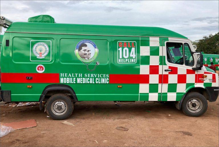 New Ambulance Services will launched by CM Jagan on July 1st, జులై 1 నుంచి ఏపీలో కొత్త అంబులెన్స్ సర్వీసులు ప్రారంభం..