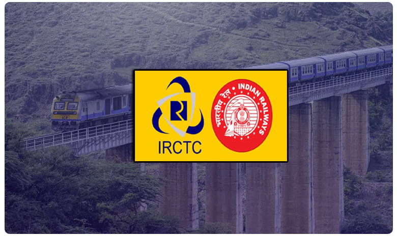 IRCTC special packages local tours by road ways planned to Income, లోకల్ ట్రిప్స్ పై ఐఆర్సీటీసీ ఫోకస్..!