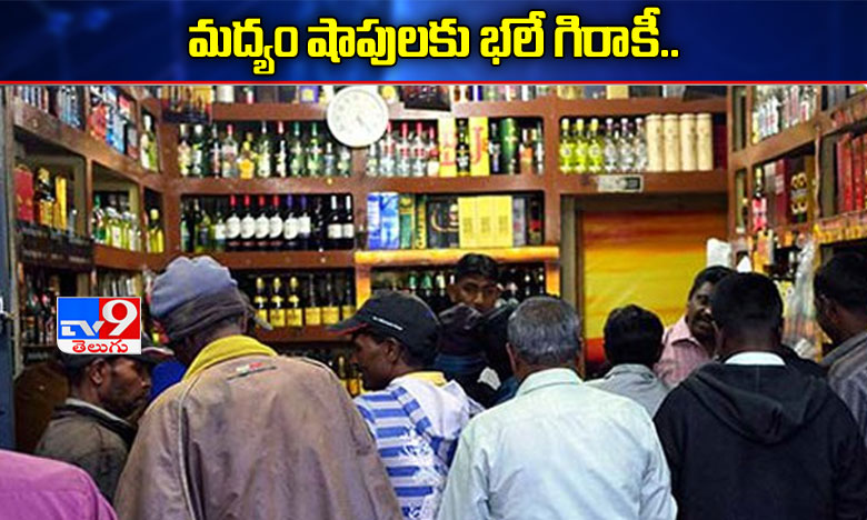 Liquor Sales increase in Telangana due to Lockdown Effect, జోరందుకున్న మద్యం గిరాకీలు.. ఒక్కరోజే రూ.185 కోట్ల అమ్మకాలు..