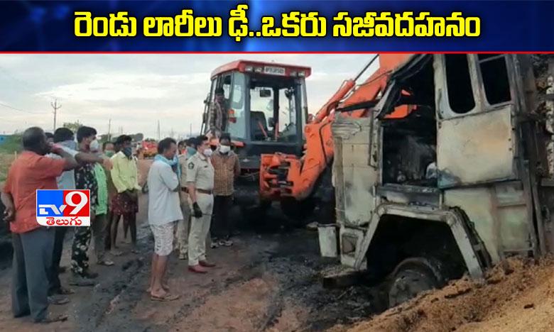 one killed and two injured in two vehicles crashed in anantapur, రెండు లారీలు ఢీ.. ఓ డ్రైవర్ సజీవదహనం