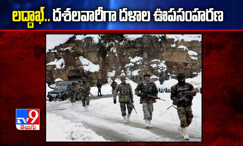 Political Mirchi: Ramana Dikshitha's re-entry Confirm in TTD, పొలిటికల్ మిర్చి: టీటీడీలోకి రమణ దీక్షితుల రీ ఎంట్రీ కన్ఫామా..?