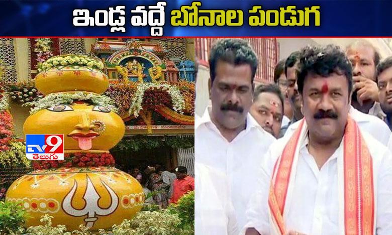 gannavaram politics heats up, గరంగరంగా గన్నవరం.. ఇంతకీ ఏం జరుగుతోందంటే ?