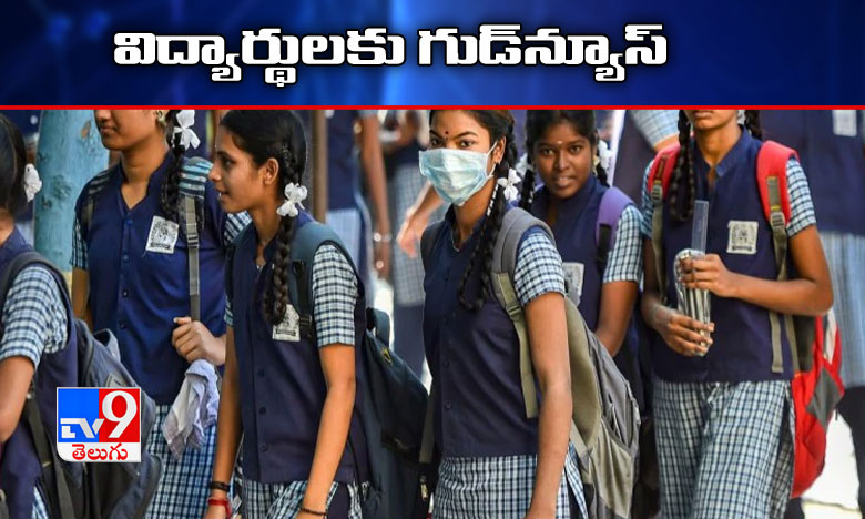 covid-19: kendriya vidyalaya gives another chance to failed 9 and 11 students, ఫెయిల్ అయిన విద్యార్థులకు గుడ్న్యూస్