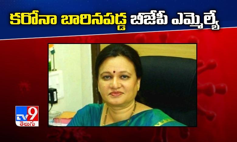 TG Venkatesh tongue slip remark is Telugu Desam MPs, అయ్యో టీజీ.. ఇలా టంగ్ స్లిప్ అయ్యారేంటీ..!