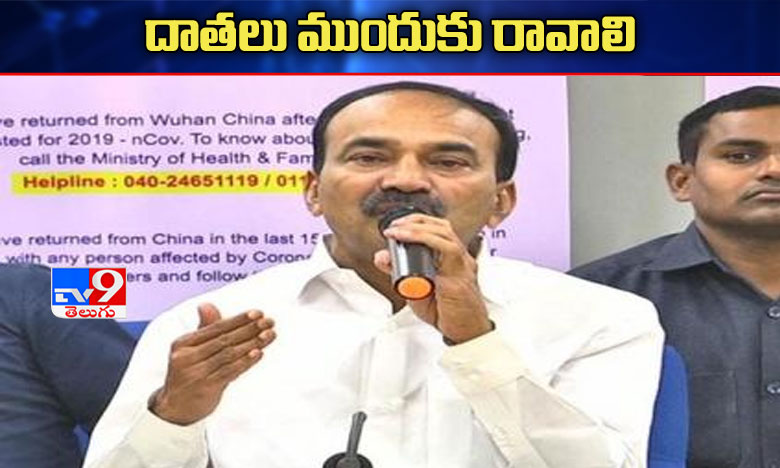 TSSPDCL CMD Raghuma-Reddy press meet on electricity bills, కరెంట్ చార్జీలు పెంచలేదు: విద్యుత్ శాఖ