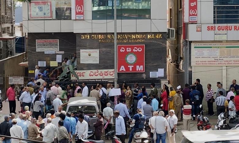 Former Ceo Of Fraud Hit Bank, బెంగుళూరు.. గురు రాఘవేంద్ర బ్యాంక్ మాజీ సీఈఓ మృతి