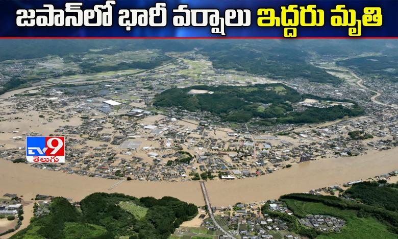 Hyderbad Haeavy Rains, హైదరాబాద్ మునగడానికి కారణాలేంటి? –