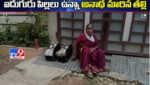 Bjp Official Spokesperson Krishnasagara Rao, తీరు మారని పాకిస్తాన్.. ప్రధాని మోదీ నిర్ణయంతో షాక్
