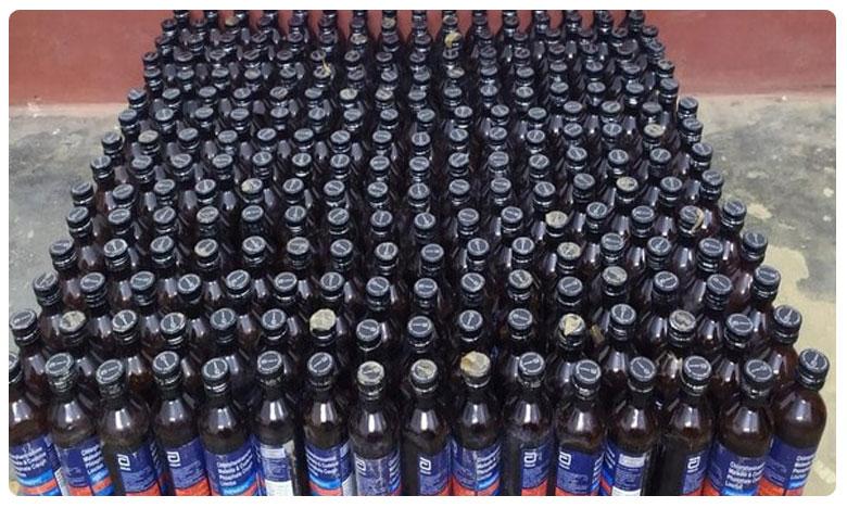 BSF seizes narcotics in Tripura, బీఎస్ఎఫ్ రైడ్స్.. భారీగా నార్కోటిక్ డ్రగ్స్ స్వాధీనం..
