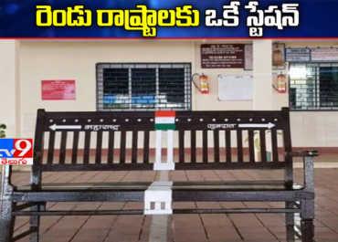 Telugu Cinema Gallery, సినిమా ఫొటోలు