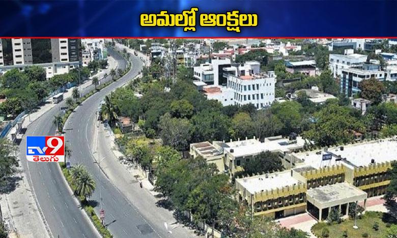 Andhra Pradesh Minister Perni Nani Sick, ఏపీ మంత్రి పేర్ని నానికి అస్వస్థత..