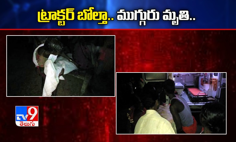 Nirbhaya case Live, నిర్భయ దోషులకు ఉరి.. స్పందించిన 'దిశ' తండ్రి..!