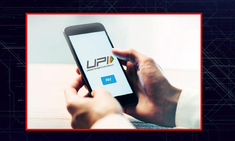 UPI Maintains its Growth in India, లెక్కలు తిరగరాస్తోన్న యూపీఐ పేమెంట్స్..జూన్లో అత్యధికం..