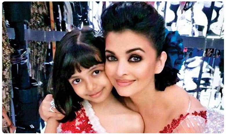 Aishwarya Rai Bachchan Test Positive For Covid 19, Aishwarya Tests Corona Positive: బ్రేకింగ్: ఐశ్వర్యరాయ్, ఆరాధ్యలకు కరోనా పాజిటివ్..