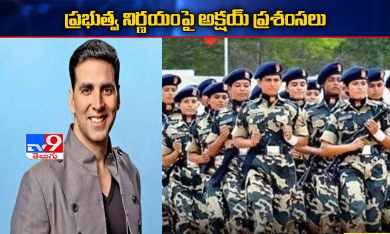 Latest Cinema News in Telugu, సినిమా