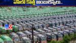 Gold surges to record high.. nears Rs 37000, వామ్మో… రికార్డు స్థాయిలో పసిడి.. కొనక తప్పదు మరి..!