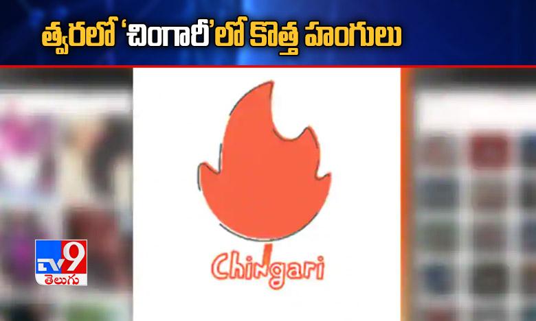 Will Ex AP Congress Chief Raghuveera Reddy join New party and give re-entry in politics, ఇసుక బస్తాలు మోస్తున్న మాజీ మంత్రి..! రీఎంట్రీ ఇస్తున్నారా..?