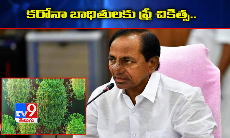 Customers Cannot Be Restricted From Carrying Own Food To Movie Theaters: Hyderabad Police In RTI Reply, థియేటర్లలోకి బయటి స్నాక్స్ ఓకే..కానీ,..