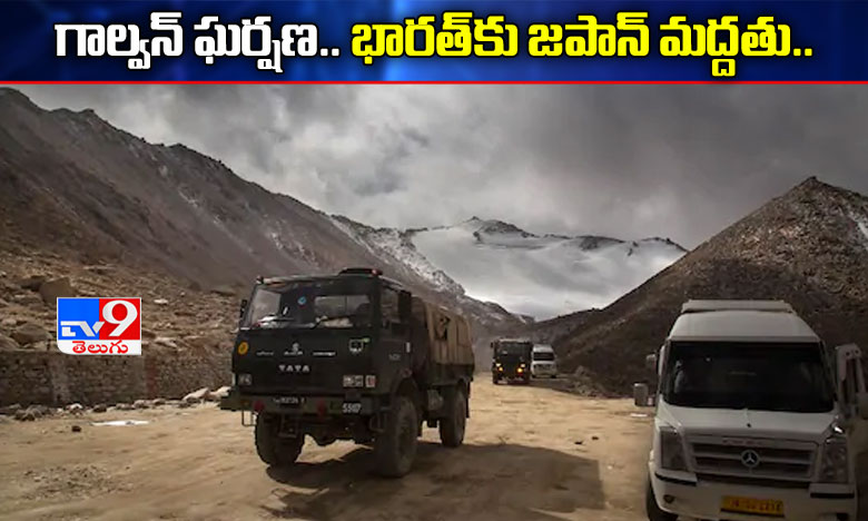 Top 19 News of The Day 11112019, టాప్ 10 న్యూస్ @ 9 PM