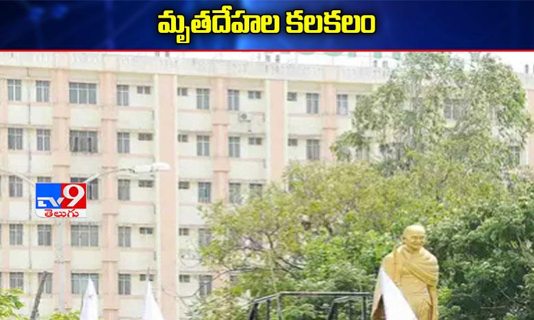 Central Government issued detailed guidelines for Malls Religious places, మాల్స్, హోటళ్లు, రెస్టారెంట్లకు కేంద్రం కొత్త సూచనలు