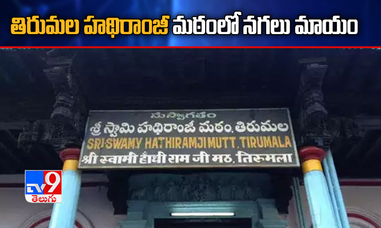 pawankalyan attacks jagan government, జగన్ వల్ల ప్రతీ ఫ్యామిలీకి 15వేలు నష్టం.. పవన్ లెక్కలివే !