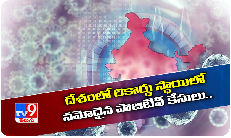 Top 10 News of The Day 11092019, టాప్ 10 న్యూస్ @10 AM