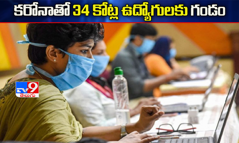 Andhra Pradesh government decided to give salaries for employees in two phases, ఏపీ ప్రభుత్వ ఉద్యోగులకు షాక్
