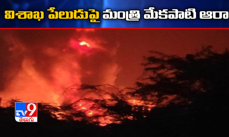 Central Government Lock down 5.0 guidelines, Breaking:  దేశంలో లాక్‌డౌన్‌ 5.0 అమలు