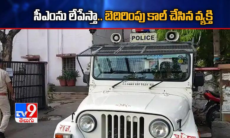 Disha Accused Persons Encounter by Police, దిశ నిందితుల ఎన్ కౌంటర్ : దేశ వ్యాప్తంగా సంబరాలు