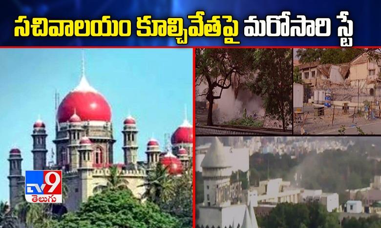 big shock to chandrababu, Big breaking: చంద్రబాబుకు జగన్ మరో షాక్