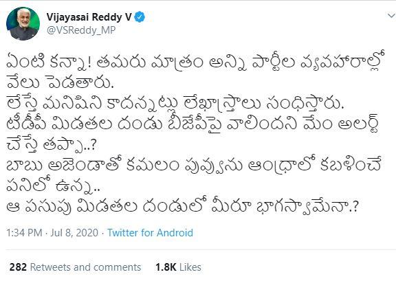 Big News Big Debate : BJP vs YCP War   - Rajinikanth TV9, ఏపీలో కమలవ్యూహం.. వైసీపీ సాయమా?