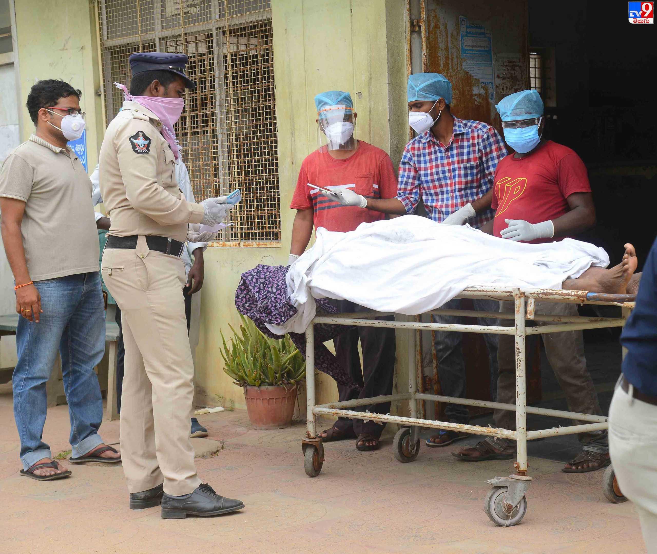 Vijaywada Fire Accident, విజయవాడ స్వర్ణ ప్యాలెస్ అగ్నిప్రమాదం దృశ్యాలు