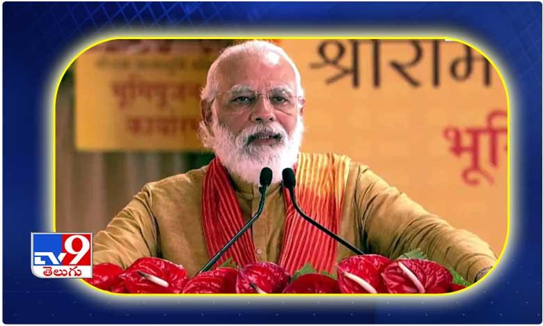 Umamaheswara Ugraroopasya release on direct netflix soon, ఓటీటీలో 'ఉమామహేశ్వర ఉగ్రరూపస్య' …రిలీజ్ డేట్ ఫిక్స్..